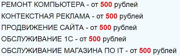 системный администратор СПБ